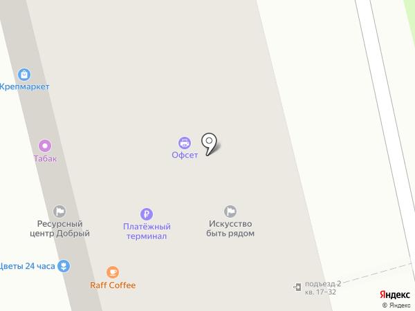 Знахарь на карте Москвы