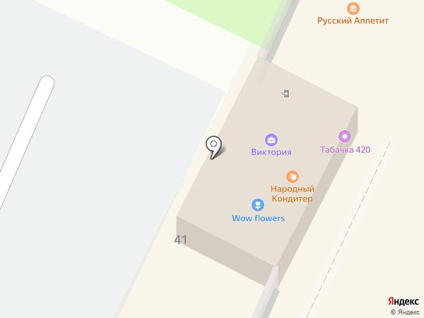 Виктория на карте Чехова