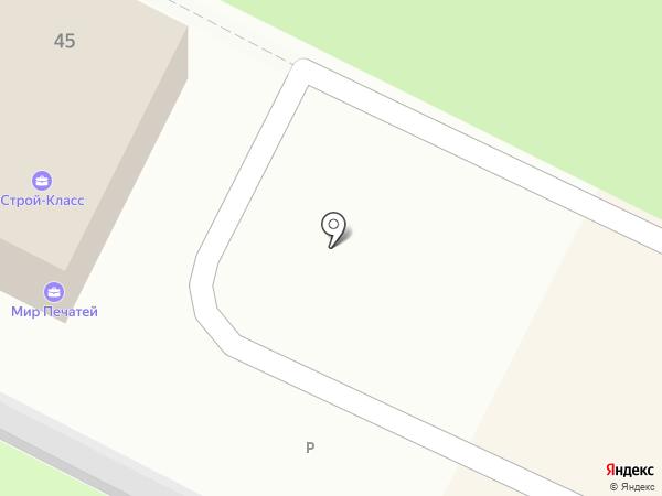 Стардог!s на карте Чехова