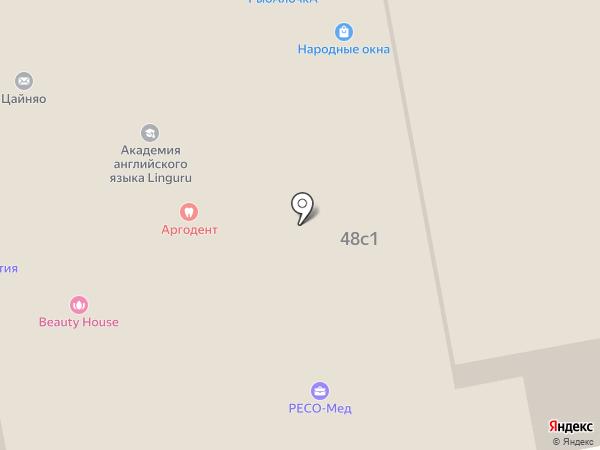 MosKalyan на карте Москвы