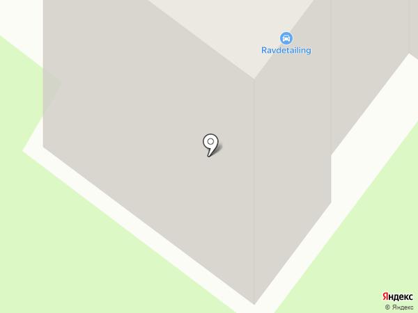 Perfecto на карте Лобни