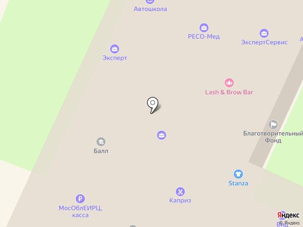 Гарант Путешествий на карте Чехова