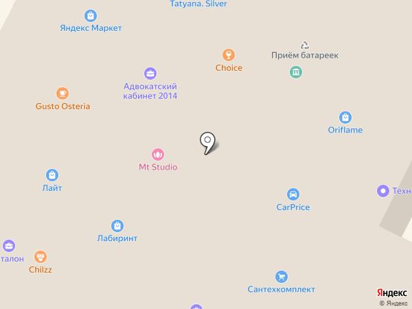 Collection Cosmetics на карте Чехова