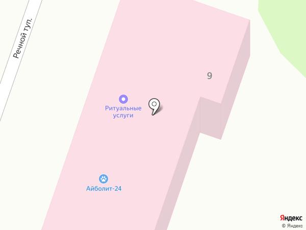 1-й Компьютерный Центр на карте Чехова
