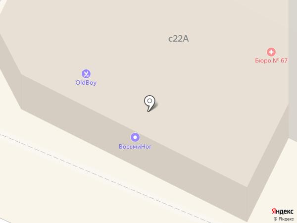 Городская парикмахерская на карте Чехова