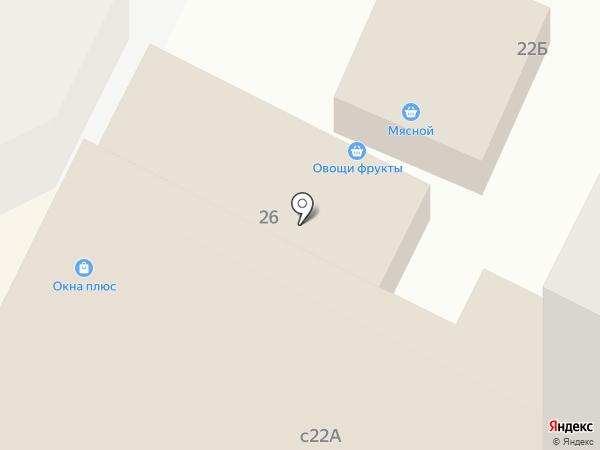 Магазин электрики на карте Чехова