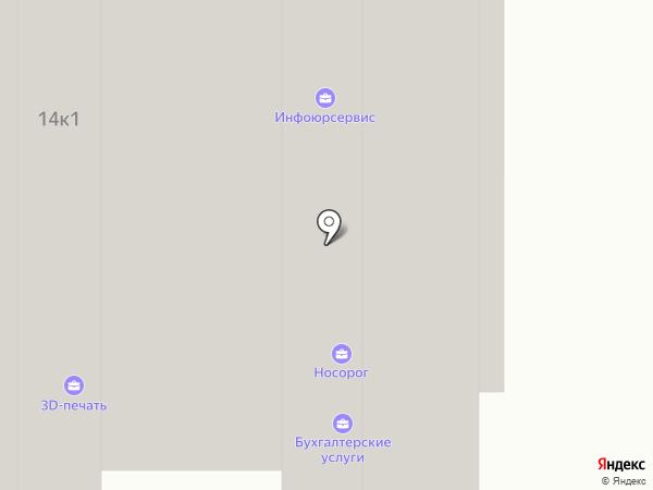 НОСОРОГ на карте Лобни