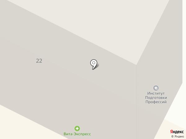 МОРОФСС на карте Чехова