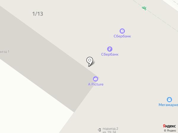 Дмитрогорский продукт на карте Химок