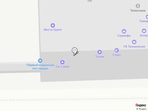 AS Team на карте Москвы