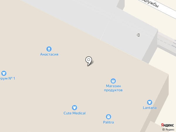 Гранола на карте Чехова