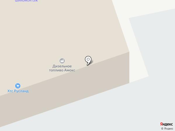 Автосервис на карте Долгопрудного