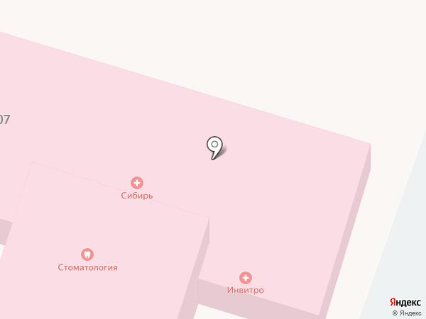 ИНВИТРО на карте Чехова