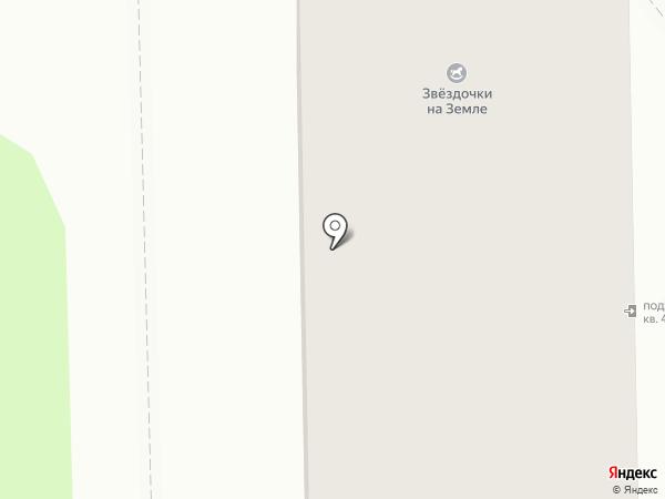 Валерия на карте Химок