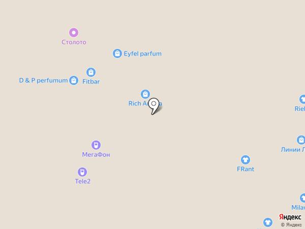 Карандаш на карте Чехова