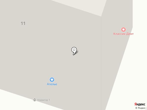 Классик-Дент на карте Лобни