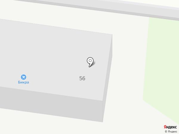 Русроял на карте Долгопрудного