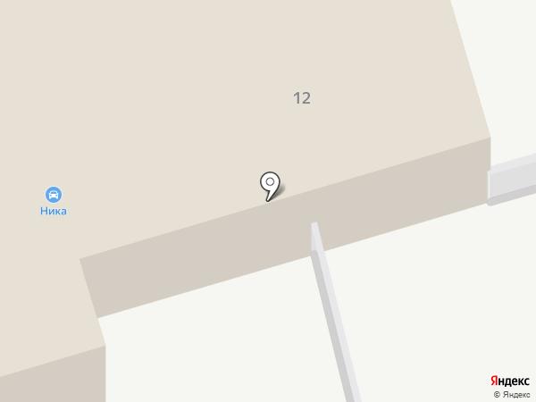 Ника на карте Лобни