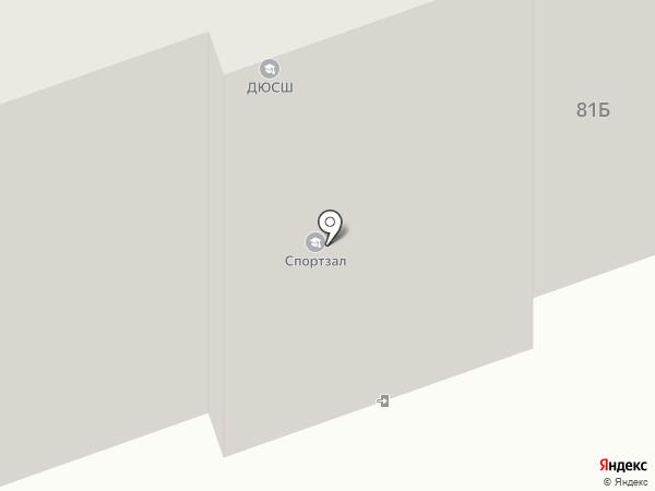 ДЮСШ на карте Чехова