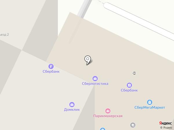 Платежный терминал, Сбербанк, ПАО на карте Чехова