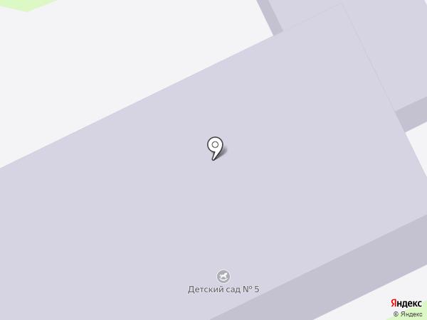Детский сад №5 на карте Чехова