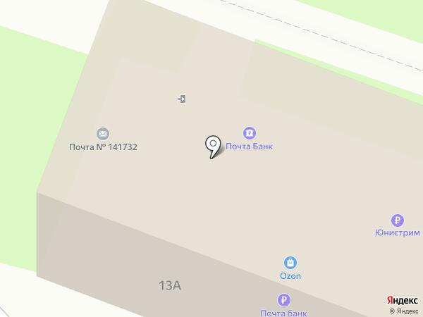 Банкомат, Почта Банк, ПАО на карте Лобни