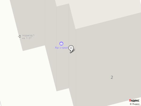Контур Плюс на карте Лобни