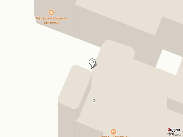 Шарль Азнавур на карте Лобни
