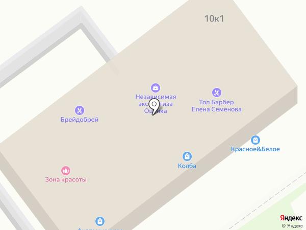 Дом рыбака на карте Чехова