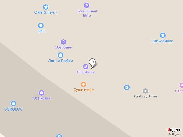Суши Make на карте Москвы