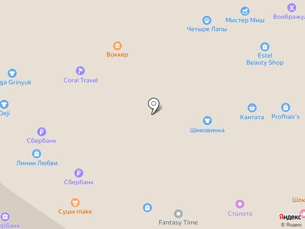 Siberia на карте Москвы