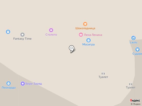Магазин елочных игрушек на карте Москвы