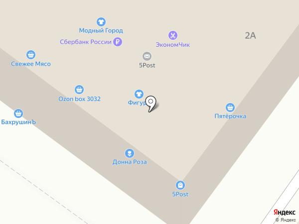 Одежда и обувь для всей семьи на карте Чехова