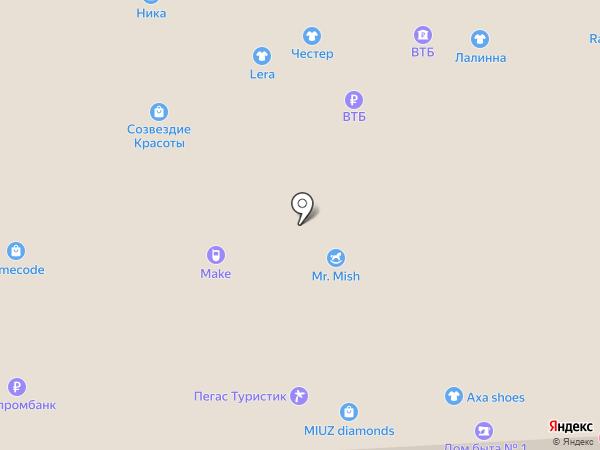 Flying toys на карте Москвы