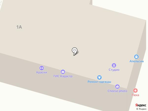 Автозап на карте Чехова