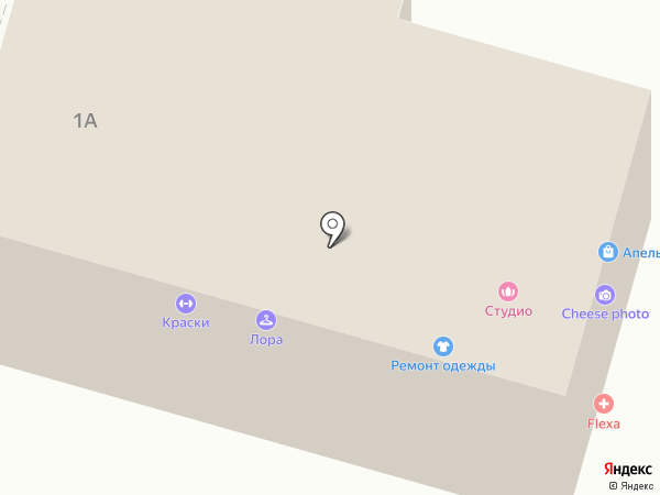 Анкор на карте Чехова