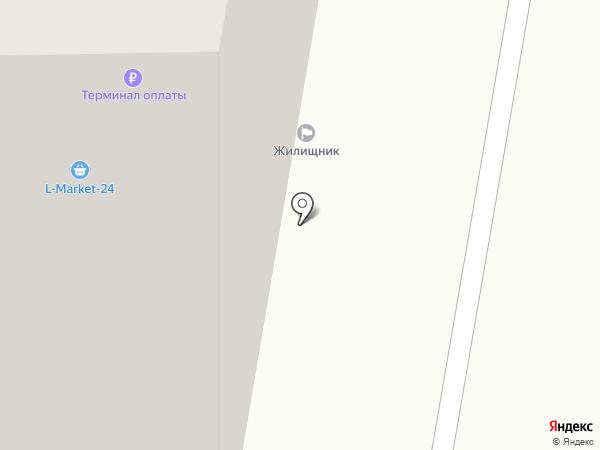 Салон красоты на карте Химок