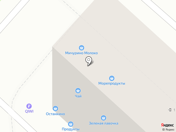 Мичурино молоко на карте Москвы