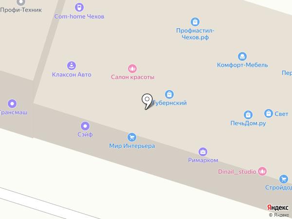 Aristo на карте Чехова