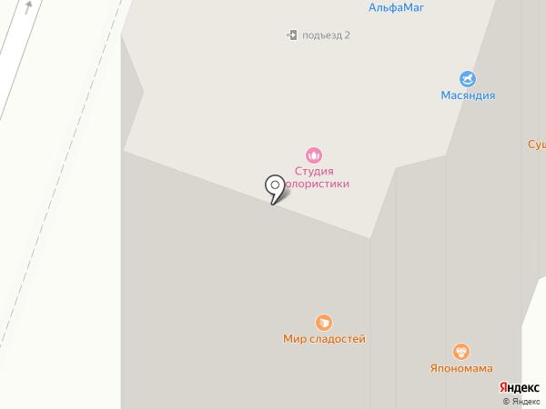 Ярче на карте Чехова