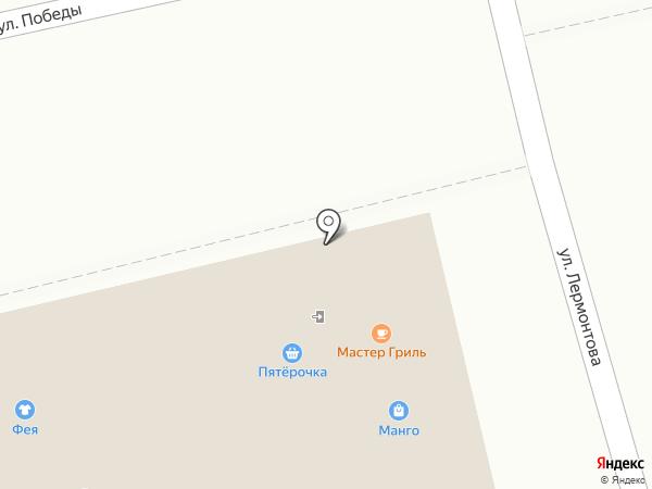 МастерГриль на карте Лобни