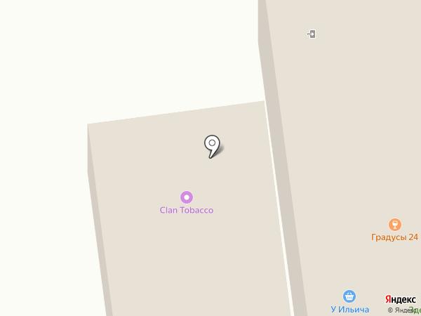 Иншинка SPA на карте Иншинского