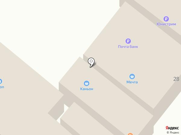 Ника на карте Иншинского