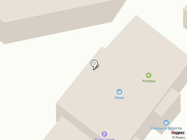 Людмила на карте Иншинского