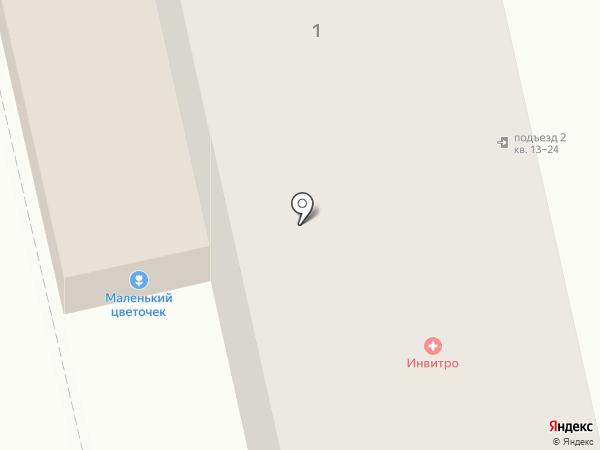 ИНВИТРО на карте Лобни
