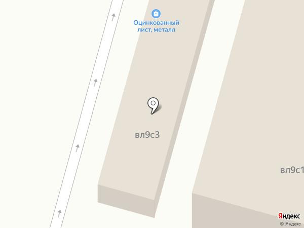 МАЛКО-ДЕЛ на карте Чехова
