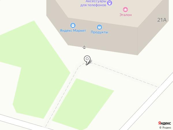 Кристина на карте Лобни