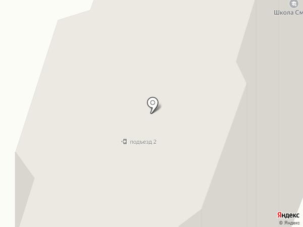 Мой питомец на карте Чехова