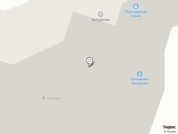 Аптека на карте Чехова
