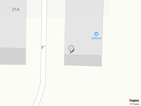 Дорожный на карте Лобни
